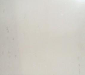 Sockel Polar Kristall 30,5x8x1 cm, poliert